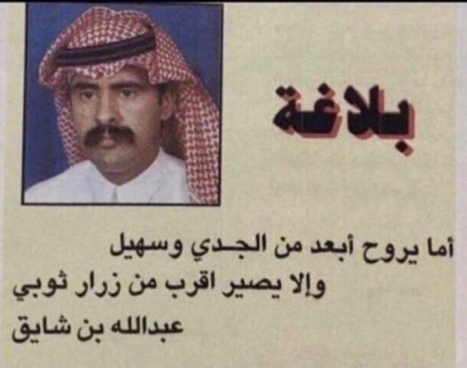 محمد | 🇰🇼 (@aw7shh) on Twitter photo 2021-10-14 18:21:28