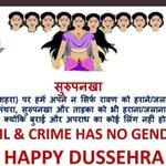 Image for the Tweet beginning: विजयदशमी (#दशहरा) पर हमें अपने