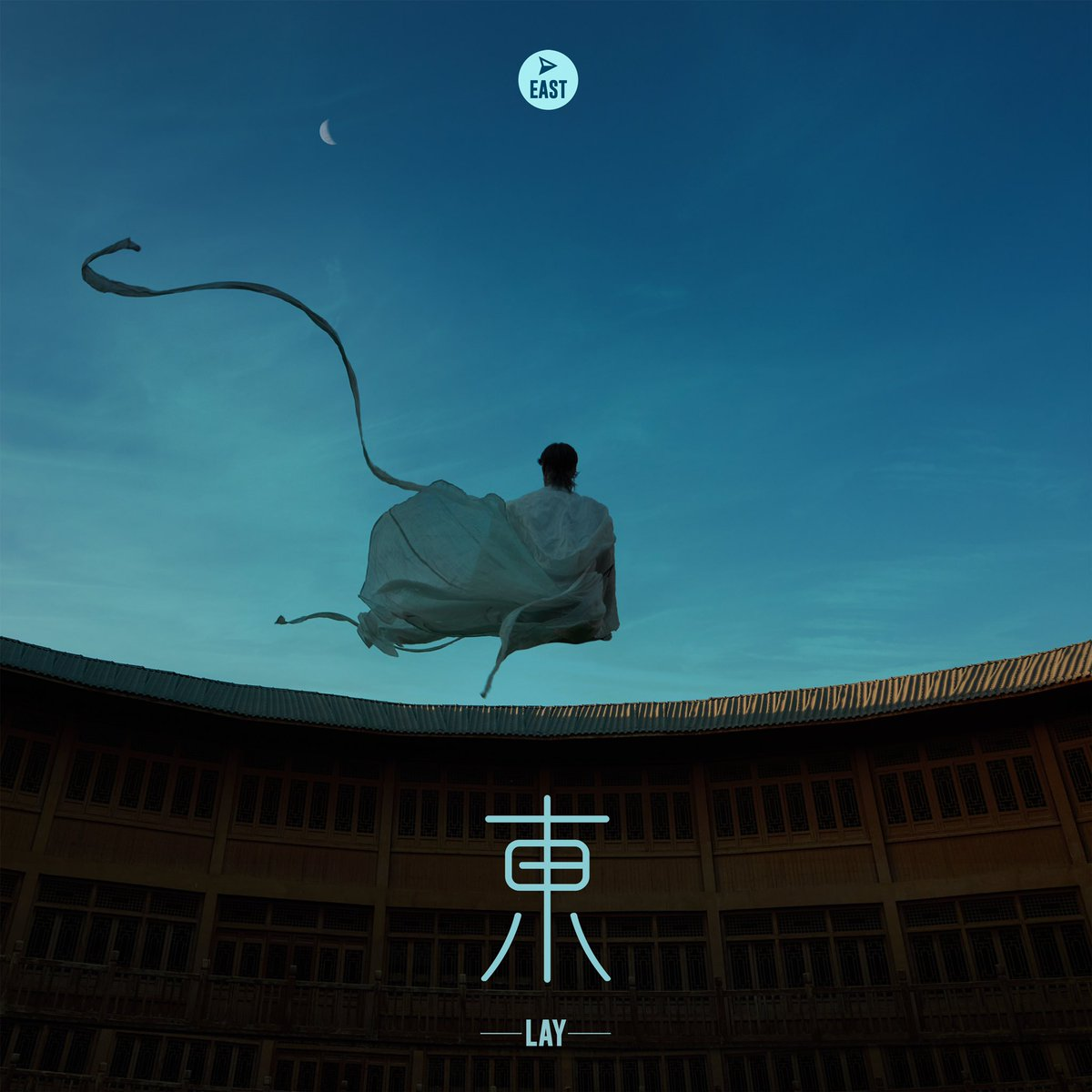 Excited to share my new digital EP EAST! In Chinese it's called 东!It's the start of something new and exciting! EAST ➡️ orcd.co/east