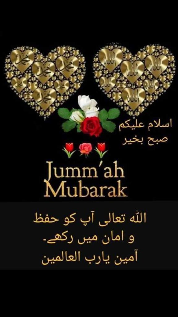 💝اسلام وعلیکم ورحمتہ اللہ وبرکاتہ💗