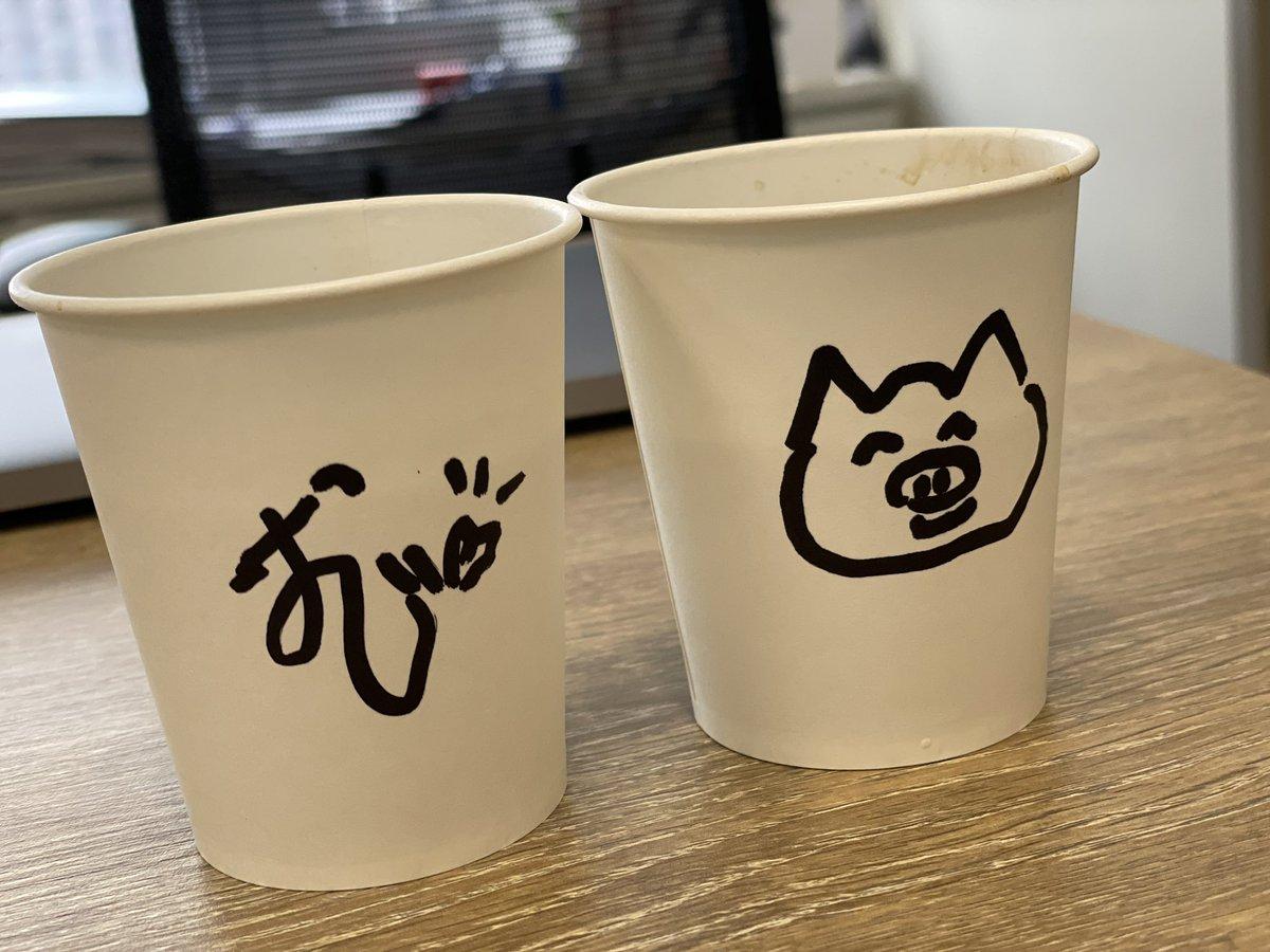 昼食の後いつも社長が『おじさん印のコーヒー飲みたい人〜?』とコーヒー淹れてくれるこれがおじさん印ブランド🐷#駆け出しエンジニアと繋がりたい#Twitter転職#今日の積み上げ#Java