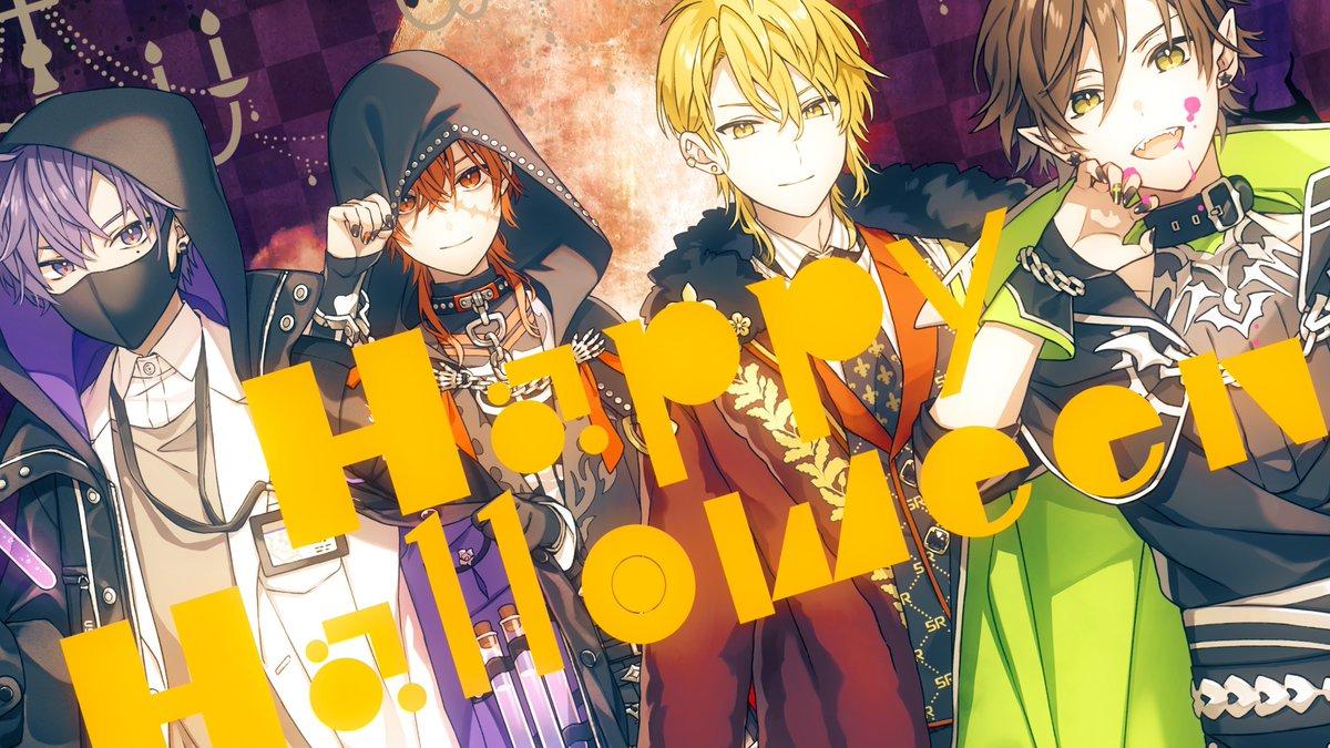 【動画】Happy Halloween/浦島坂田船【歌ってみた】