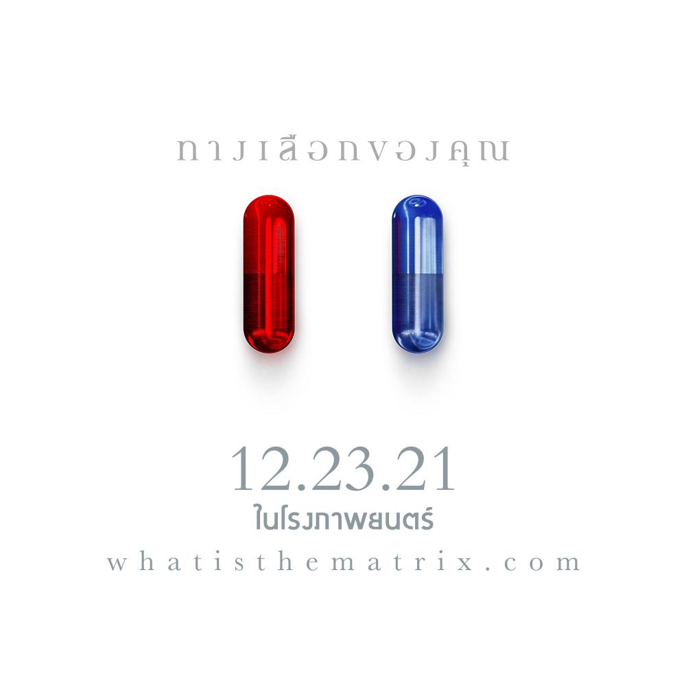 """อัปเดตวันเข้าฉายใหม่ """"The Matrix Resurrections"""" พร้อมเข้าฉาย 23 ธันวาคม ในโรงภาพยนตร์เท่านั้น  ชมตัวอย่างอีกครั้ง   https://t.co/tJDqRzMIAK #TheMatrixResurrections #เมทริกซ์ https://t.co/sgDDk6N5F4."""