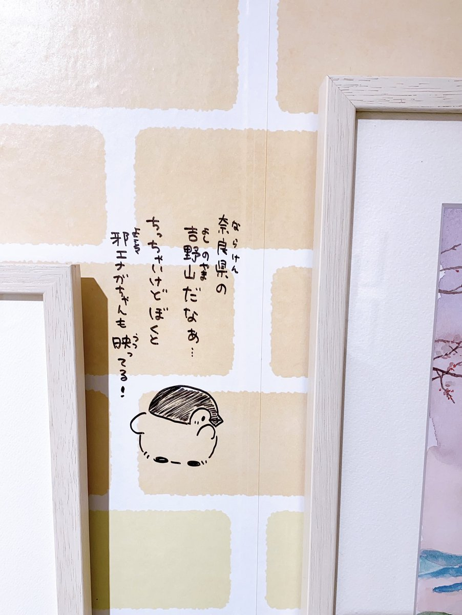 広島PARCOにてコウペンちゃんのにじいろミュージアムが開催中です🍋誤字するくらい沢山らくがきしました!見つけにくいところにも描いてみたので探してみて下さいね🍀8階にはカービィのお店もあってとっても可愛いので是非!!広島のご飯美味しかった〜!