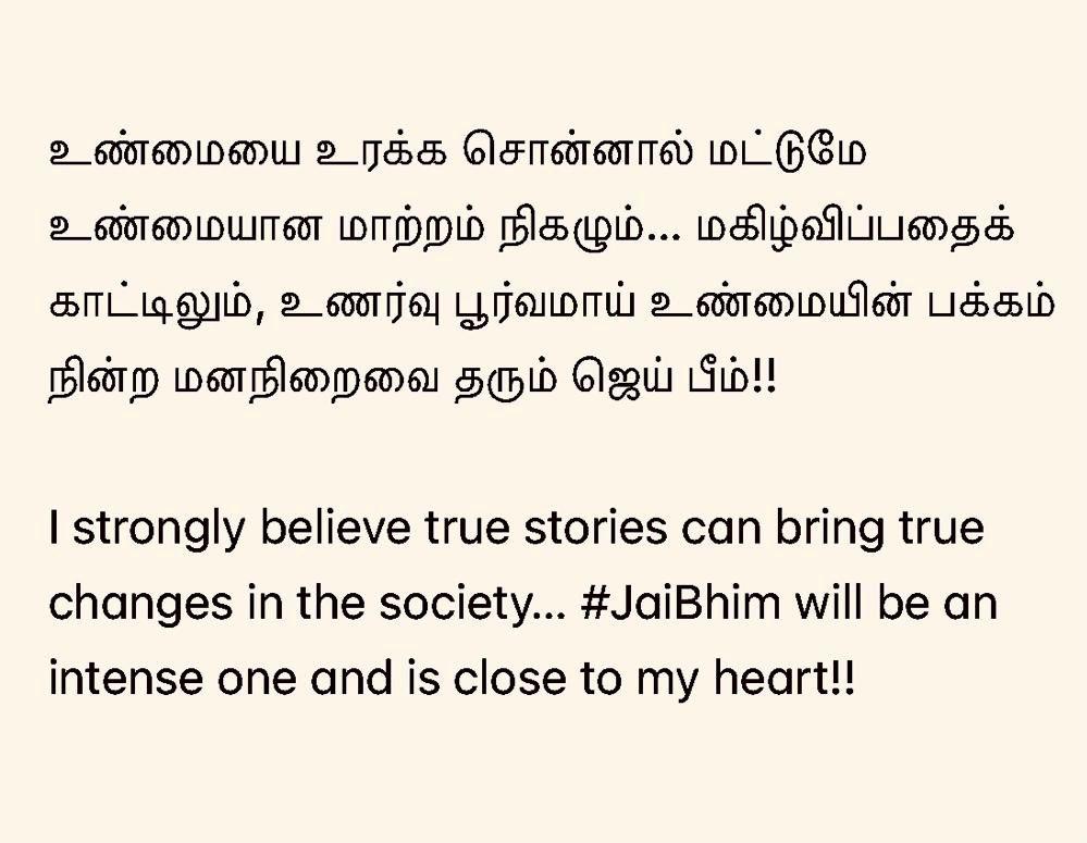 prabhu_sr photo