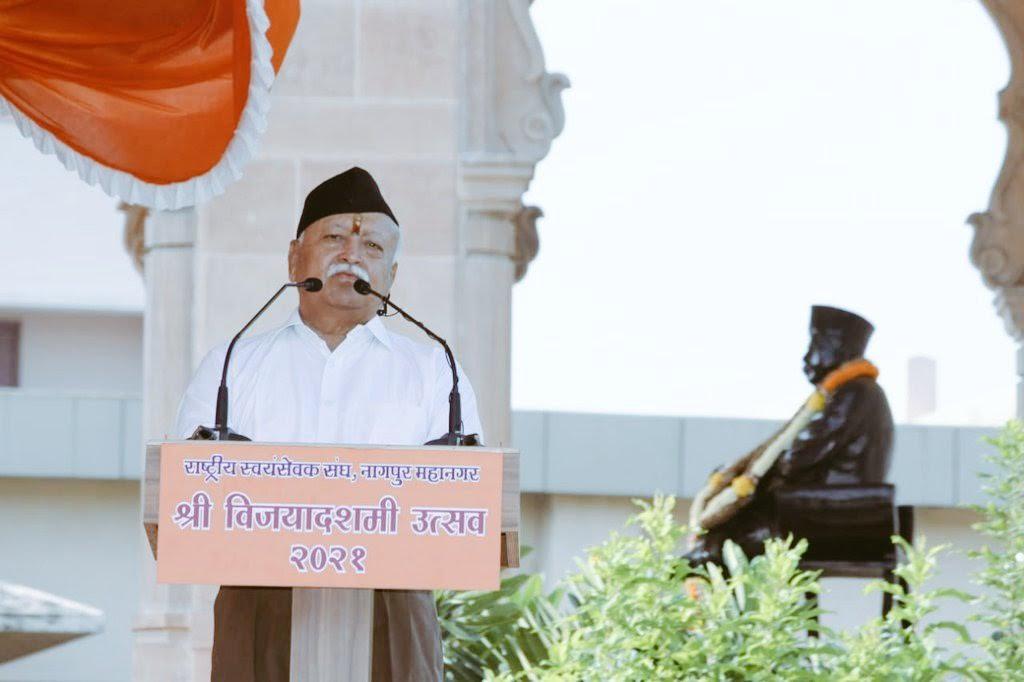 RSS chief Mohan Bhagwat's Vijaya Dashami utsav speech 2021