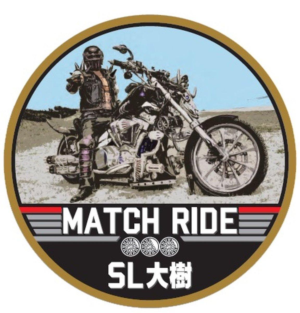 test ツイッターメディア - 「じゃ、ジャギ!?」何かスゴそうな人が来る! 東武鉄道が「バイク愛好家向けイベント」、下今市で開催 11月7日 https://t.co/Pzpb0KOUKZ  「鉄道会社」がバイク好き向けイベントを開催! 世紀末仕様のジャギさんが来て、SL大樹も「バイク」のヘッドマークを掲げて走ります。秋ツー予定の人はぜひー https://t.co/9EN0YotXMn