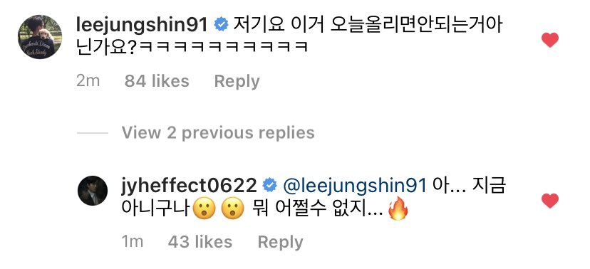 211016 jungshin's comment & yonghwa's reply on yonghwa's ig post  🐶: excuse me, I don't think this should be uploaded today? 🤙🏾: ah... so it's not (supposed to be) now😮😮 there's nothing I can do (about this situation)...🔥  #CNBLUE #이정신 #정용화 #싹둑 #Love_Cut #WANTED