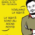 Image for the Tweet beginning: A fianco di #GiulioRegeni sempre.