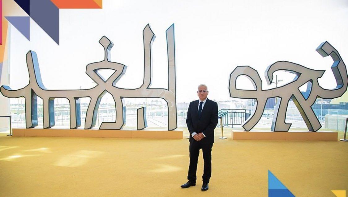 السفير الاسرائيلي لدى دولة الامارات العربية المتحدة@HayekAmir يزور الجناح الاسرائيلي في معرض…