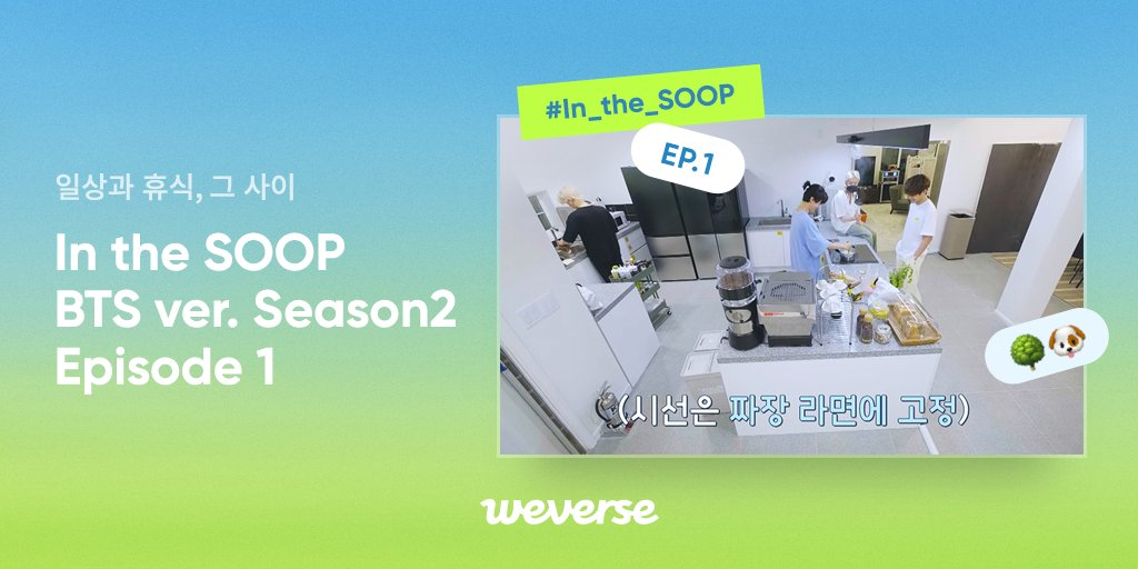 @weverseofficial's photo on In the Soop