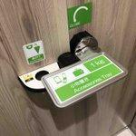 サービスエリアのトイレにあった、置き忘れを無くすための鍵がこちら!