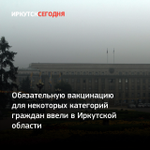 Image for the Tweet beginning: ⭕  Медикам, учителям, студентам,