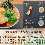 どのレシピもお箸が止まらなくなっちゃうものばかり?!お手軽で美味しそうな丼ものレシピ4選!