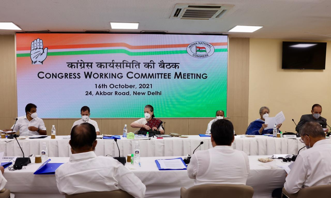 CWC: Congress organisational poll to be held next year