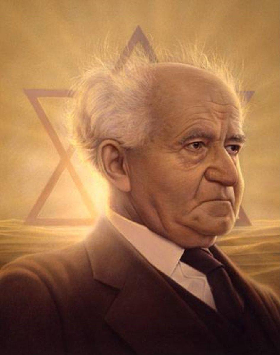 """في مثل هذا اليوم من عام 1886 وُلد مؤسس دولة إسرائيل، وأول رئيس وزراء لها """"دافيد بن غوريون"""". بن غوريون…"""
