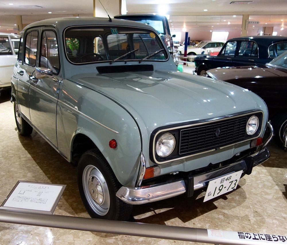 続いてのクルマは、「ルノー 4GTL」!#ルノー #ルノー4 #4GTL #Runault  #おはようVtuber #Vtuber #クラリゼ #車好き #車好きと繋がりたい #車好きな人と繋がりたい