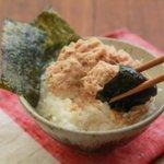 ご飯がみるみるなくなっちゃう美味しさ?!ご飯のお供にとっても良さそうな、「ツナマヨ」レシピ!