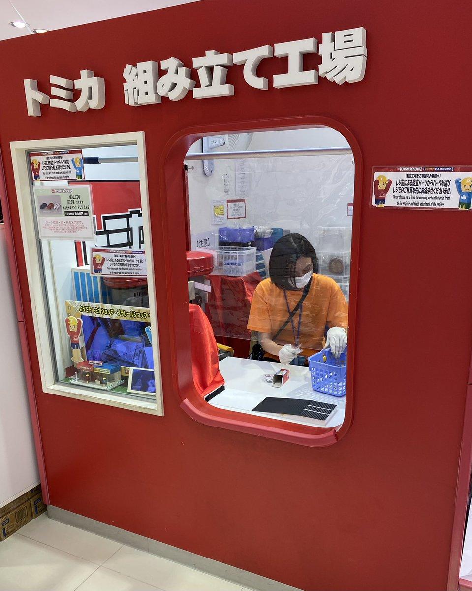 test ツイッターメディア - トミカショップ大阪店 で ⭕️『イベントモデル 動物移動トラック(うま)』 ⭕️『イベントモデル CR-V』 ⭕️『トミカショップオリジナル RX-7』 ⭕️『組み立て工場 ベンツSL-S(白)』 4台購入しました🛒 3,300(税込)  組み立て工場はいつもワクワクします🏭 https://t.co/NASCV9Oje2