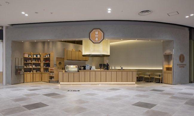 『猿田彦珈琲』が名古屋初出店!イオンモール Nagoya Noritake Gardenに10月27日(水)グランドオープンします。