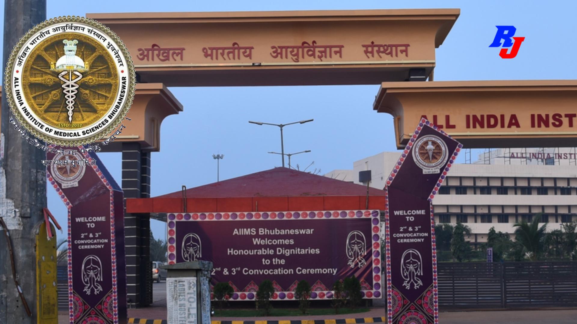 Scientist-C (Walk-In–interview) Post AIIMS, Bhubaneswar, Odisha, India