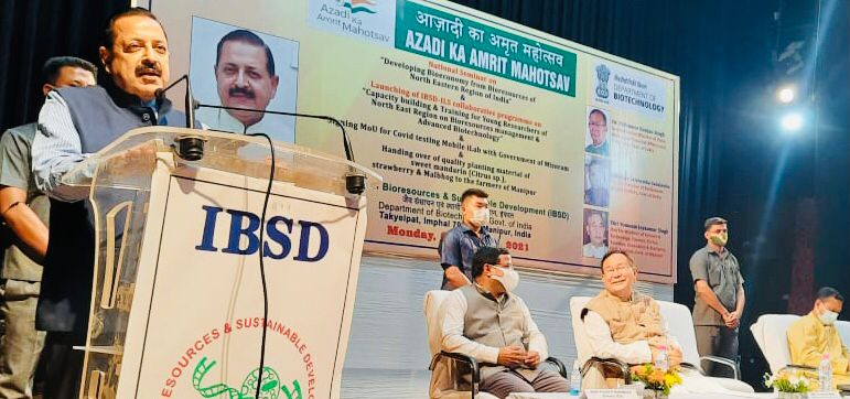केंद्रीय मंत्री डॉ. जितेंद्र सिंह ने कहा कि पूर्वोत्तर क्षेत्र को भारत के जैव-आर्थिक केंद्र के रूप में विकसित किया जाएगा