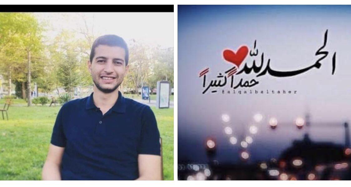 47 gündür kayıp olan Selçuk Üniversitesi Tıp Fakültesi son sınıf öğrencisi Filistinli Muhammed Salhab sağ salim bulundu.  Ailesi ve yakınları, sosyal medya hesaplarında Muhammed'in Türk emniyet güçlerinin elinde olduğu bilgisiyle birlikte sevinçlerini ve şükürlerini paylaştılar.