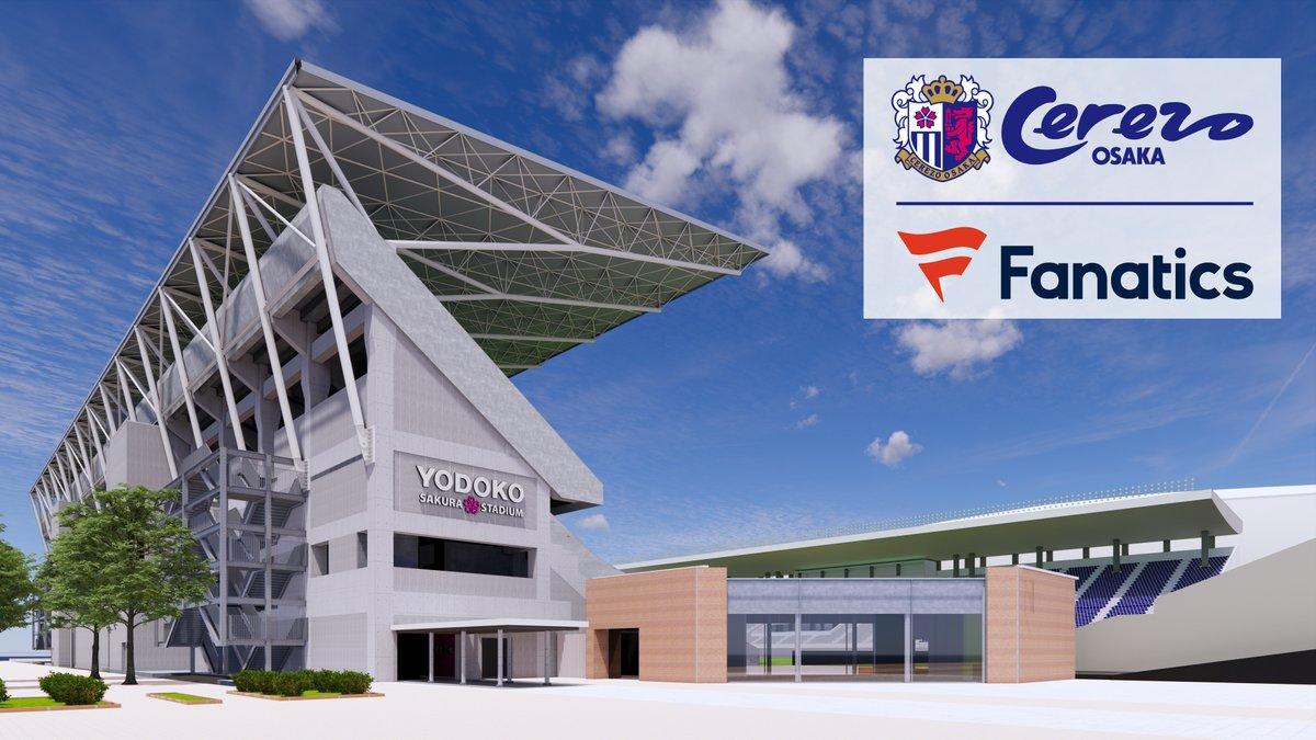 【リリースのお知らせ】セレッソ大阪とファナティクス・ジャパンが10年間の戦略的マーチャンダイジングパートナーシップ契約を締結