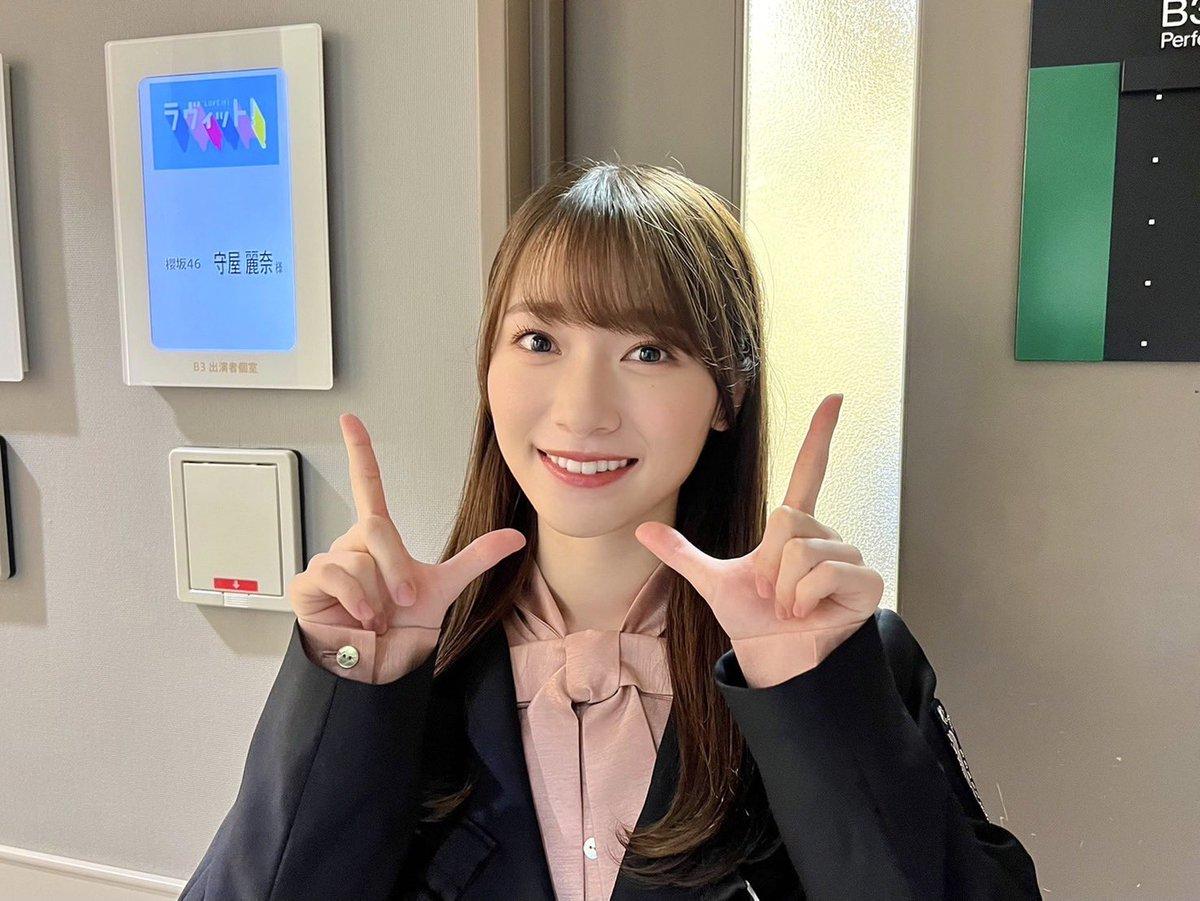 RT @sakurazaka46:...