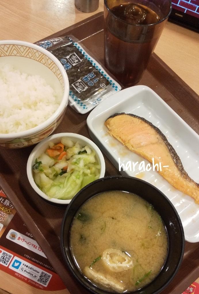 【定番の定食食べたら普通の鮭定食でした! 】  #tabelog