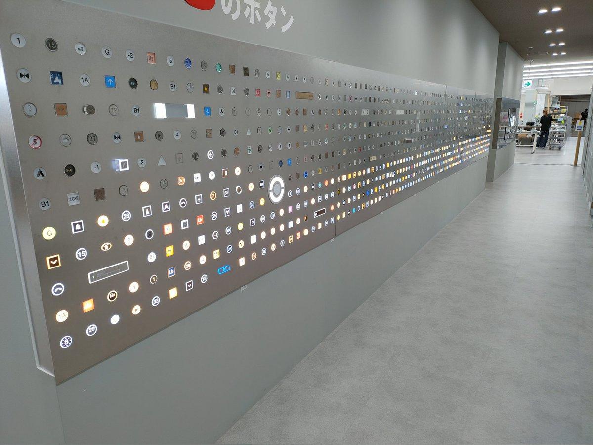 工場見学後の「1000のボタン」の様子、ちびっ子の「押せるボタンは全て押す」という決意が伝わってきてとてもいいです