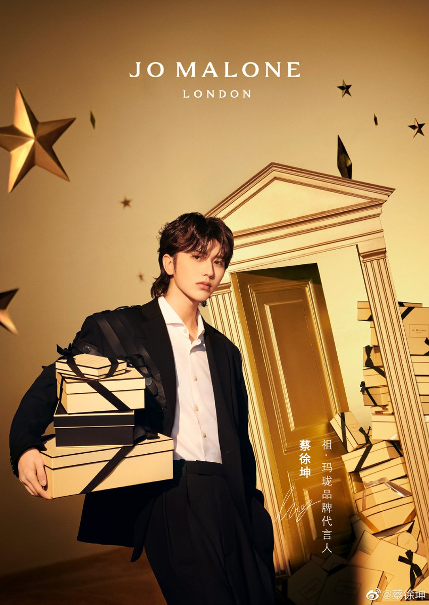 October 19, Well-known UK perfume brand JoMaloneLondon officially announced the idol singer CAI Xukun as the brand spokesperson. KUN has 36.17 M followers on Chinese social media.#CaiXukun #idol #BeautyOfTheDay #JoMalone #Perfume #fragrance