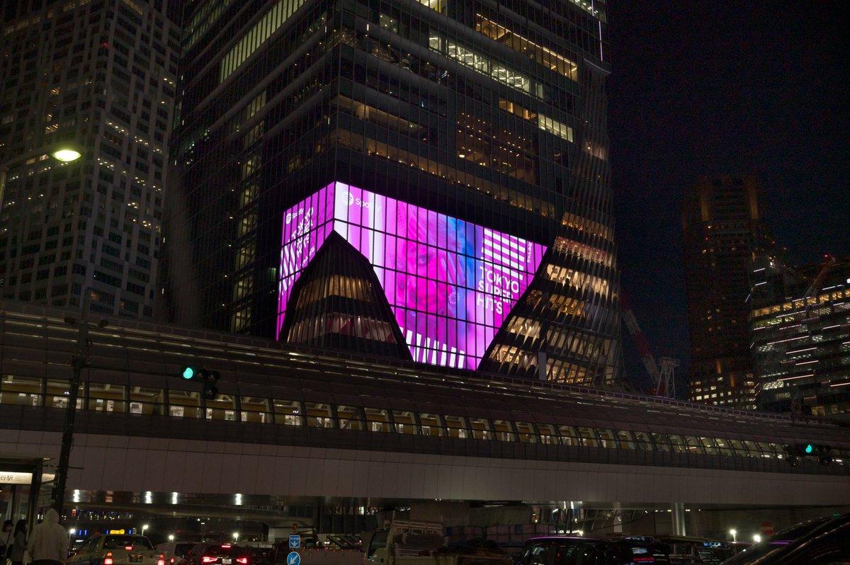 Spotifyプレイリスト「Tokyo Super Hits」に『ハレンチ』が選出!カバー写真にも登場しています!また、渋谷スクランブルスクエアにて屋外広告が放映中です🎬✨@SpotifyJP