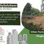 Image for the Tweet beginning: #EdibleCitySolutions 🏙️♥️🍏 proGIreg Living Lab in