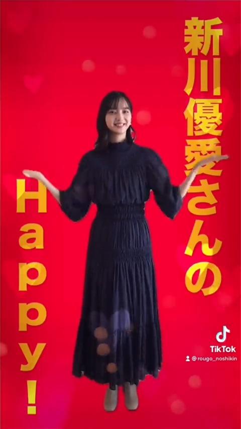『#老後の資金がありません!』  🎶主題歌「Happy!」#新川優愛 さんが #踊ってみた💃可愛く華麗に踊っていただきました🥰🥰TikTokにアップ中☟#Happy踊ってみた