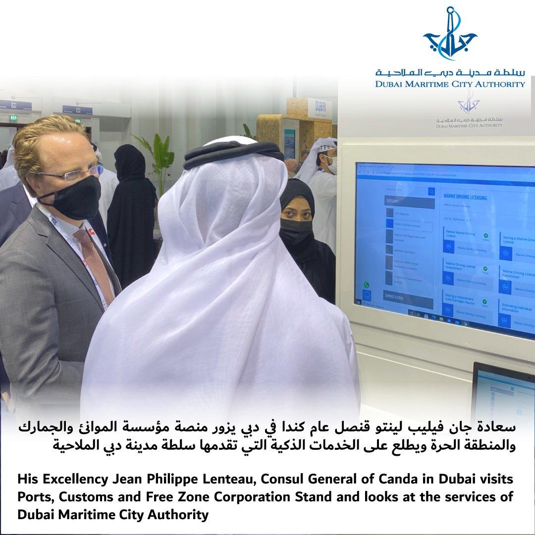 Dubai Maritime City Authority