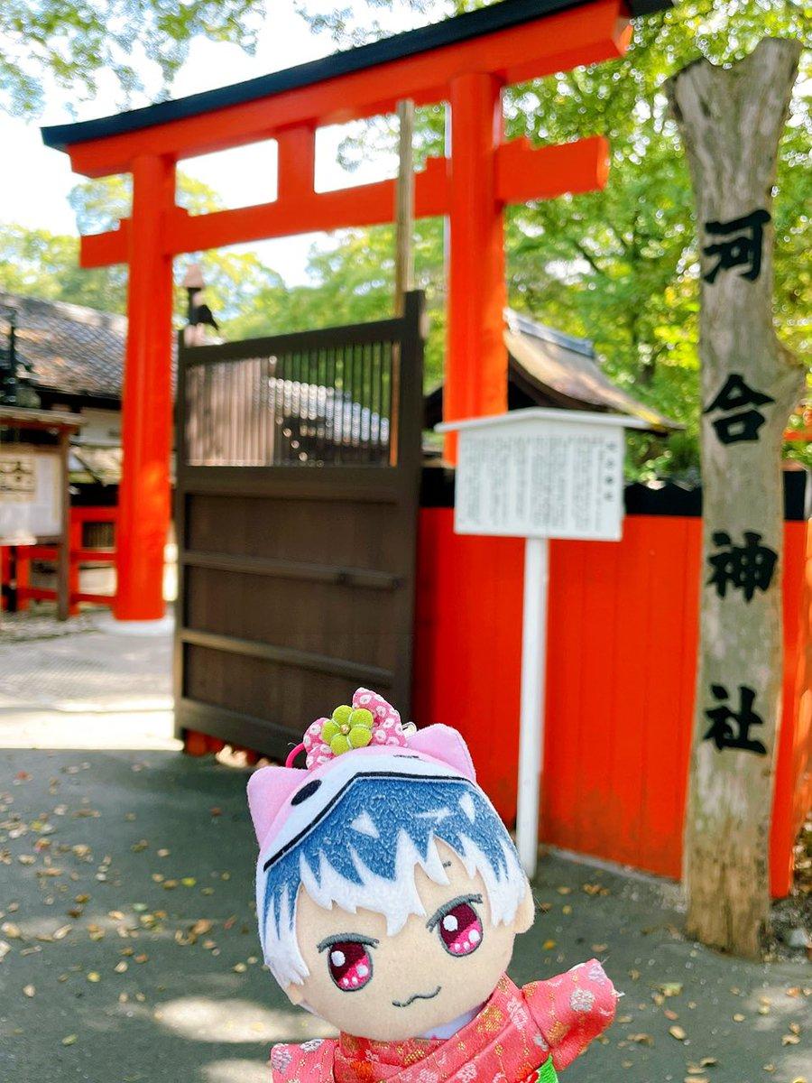 test ツイッターメディア - 旅行写真の続き!2年前行ったオフ旅京都の続きでした。まず河合神社へ。鏡絵馬、メイク道具をほぼ置いてきたのでモモにゃの絵を描いたけど絵心なさすぎてヤバい💦友達はかわいいモンつな描いてたのに😂モモにゃがもっと可愛くなりますようにと心は込めたから許してね💦 https://t.co/J3zqWlg4TV