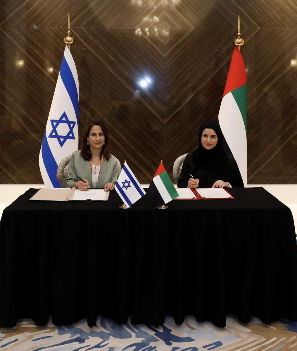 MoU on Cooperation in the Field of Outer space was signed today between the UAE and Israel. The MoU was…