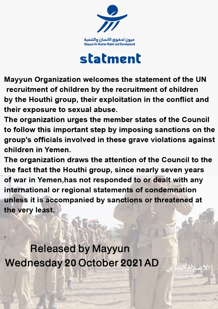 Mayyun Organization welcomes the statement of the UN Security Council condemning the recruitment of children by the Houthi group, their exploitation in the conflict and their exposure to sexual abuse. 1/3 #Yemen #ChildrenNotGuns #YemenCantWait #ChildrenNotSoldiers