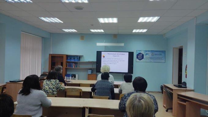 Городской онлайн-семинар
