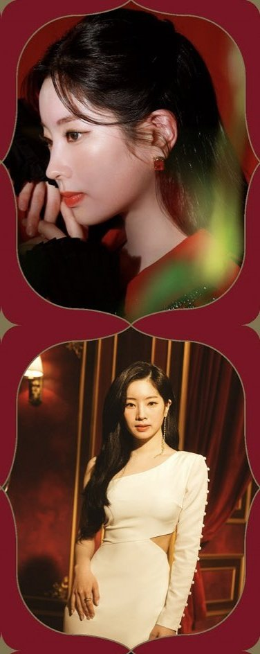 Goddess Kim Dahyun