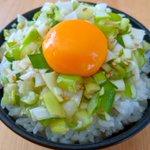 ご飯があっという間に無くなっちゃう?!白ネギを使った「卵かけご飯」レシピ!