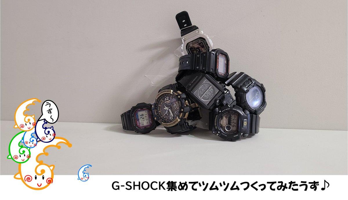 test ツイッターメディア - 【自衛官の腕時計 in 徳島地本】 自衛官35人に聞きましたうず∠(`・ω・´) 「使用している腕時計は何ですか?」の質問に16名がG-SHOCKと答えたうず。自衛官G-SHOCK率高めうず!! 集めたG-SHOCKでツムツムしてみたうず(^^♪ from #高知地本 ちなみに事務官12人中G-SHOCKは0名だったうず(,,´•ᴥ•`,,) https://t.co/tGyjRbTC9s https://t.co/jdWYfTzOSn