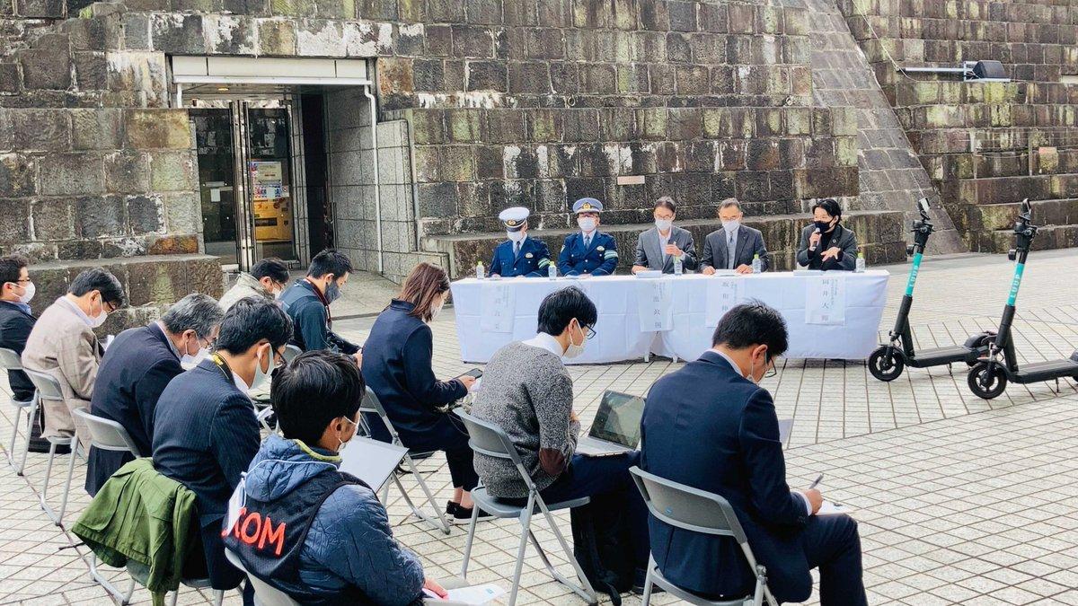 本日13時より横浜にてLUUPスタートしました!同時に本日、神奈川県警&横浜市&YMMと記者会見と安全講習会を行いました!多くの警官の方々にもご協力頂きました。引き続き、正しい乗り方の普及と違法機体撲滅のための啓蒙活動を行っていきます!プレスリリースはこちら↓
