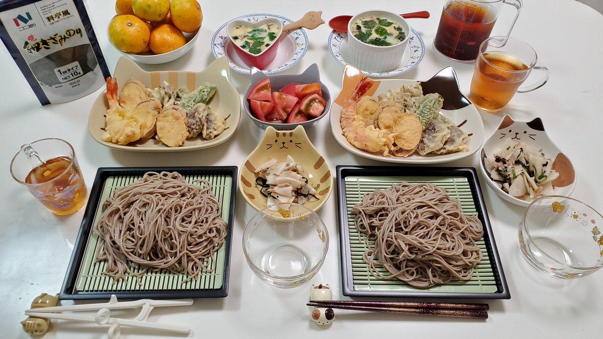 今日の晩ごはん🍴🍳カブのデリ風サラダを使って天ぷら&お蕎麦茶碗蒸しは👇オススメ‼️🍅🍊#料理#料理記録#レシピ#おうちごはん#Twitter家庭料理部#料理好きさんと繋がりたい