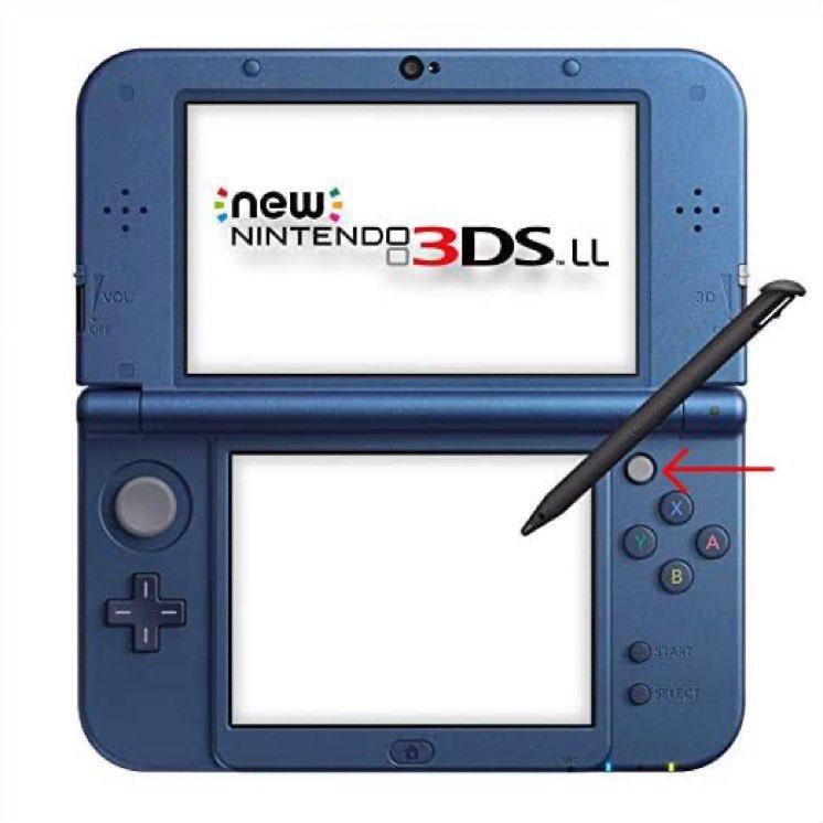 3DSのこのボタン使ったことない