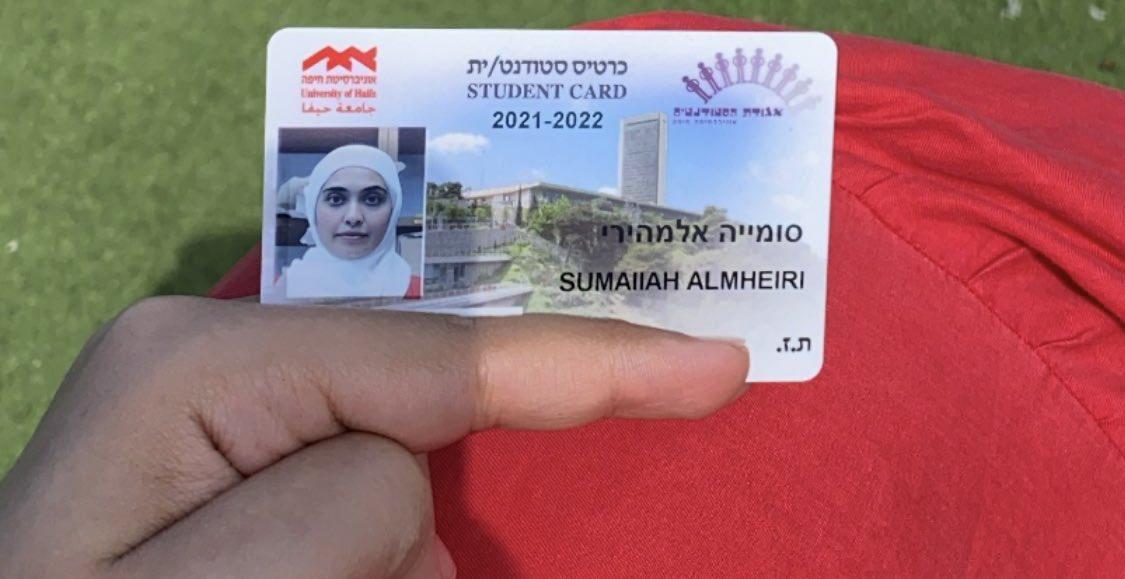 اول طالبة أماراتية تدرس في جامعة اسرائيلية  @SamooyHarib …