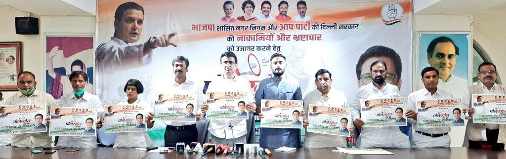 "Delhi Pradesh Congress Committee to start ""Pol Khol Yatra"" from October 25"