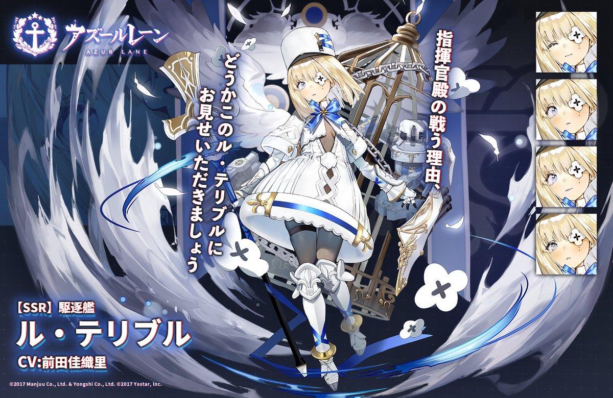Re: [閒聊] 艦船介紹- 驅逐艦 可怖