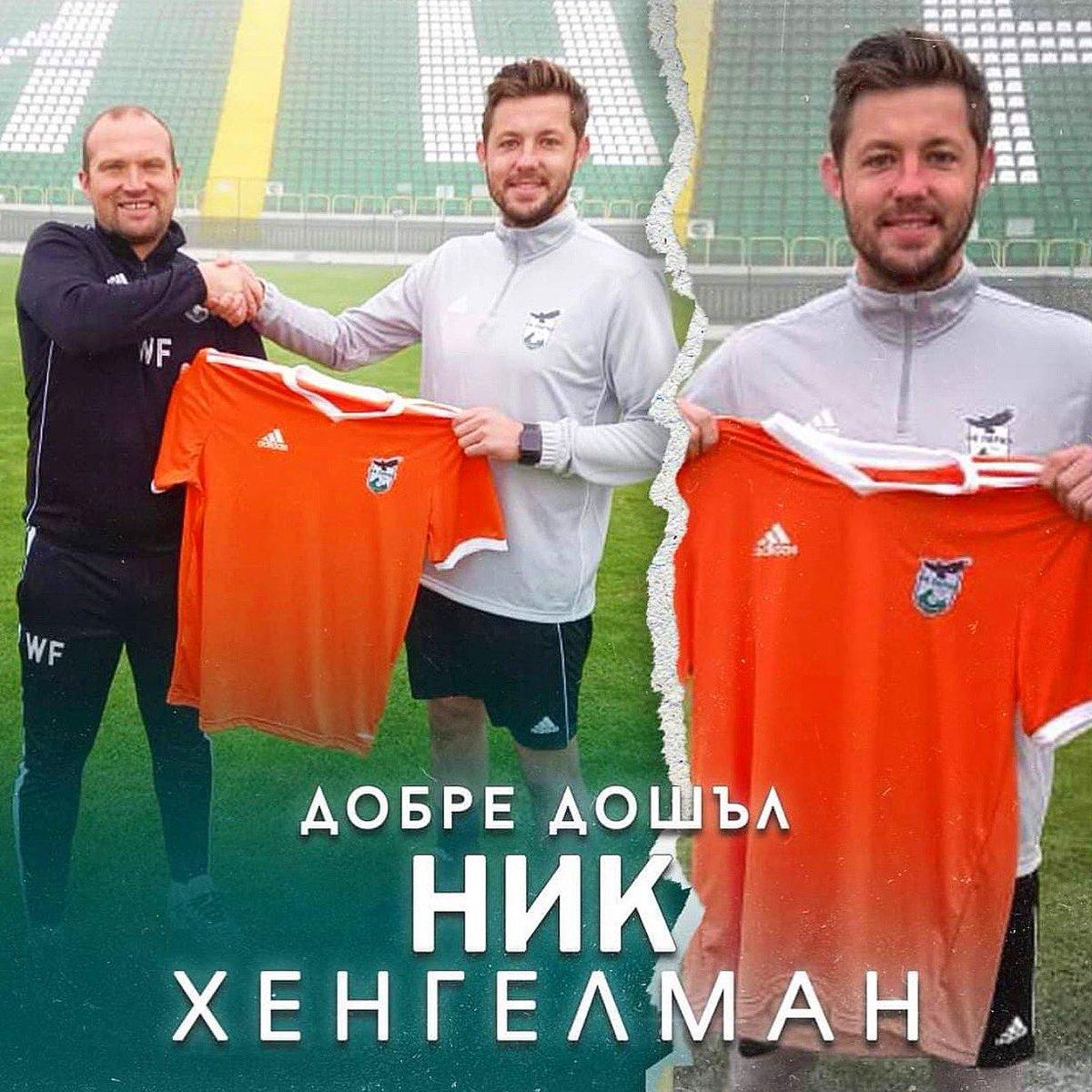 #donedeal for our goalkeeper @hengelmannick ➡️🇧🇬 #efbetliga OFC Pirin Blagoevgrad #slmfamily https://t.co/S90DpeAARq.